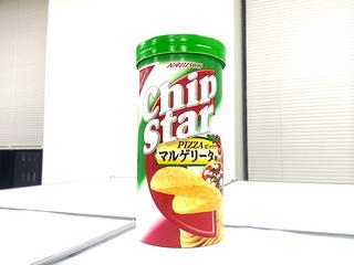 チップスターS ピッツアマルゲリータ味