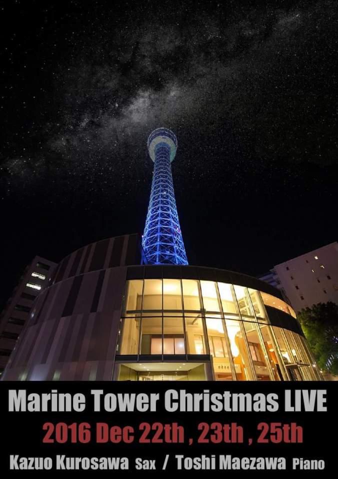 toshi maezawa marine tower christmas LIVE