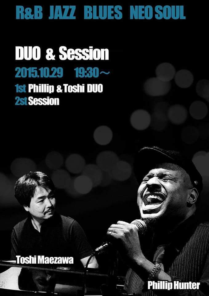 phillip hunter Toshi Maezawa R&B NeoSoul Jazz Gospel