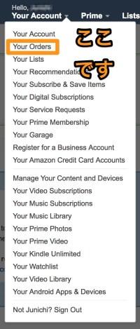 amazon_com_-_online_return_center