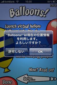 app_ent_baloonslite_2.jpg