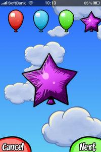 app_ent_baloonslite_7.jpg