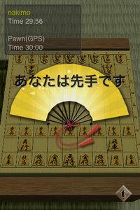app_game_ishogisalon_3.jpg