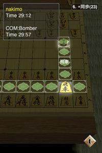 app_game_ishogisalon_5.jpg