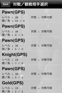 app_game_ishogisalon_6.jpg