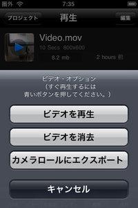 app_photo_itimelapse_8.jpg
