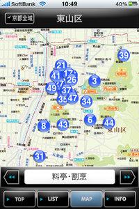 app_travel_serai_4.jpg