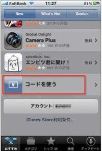 karuwaza_2009_dec_2.jpg