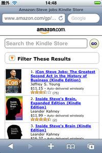 app_book_kindlej_3.jpg