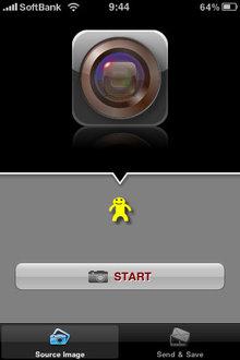 app_photo_iconcam_1.jpg