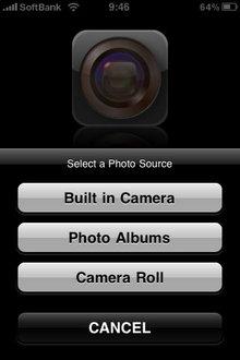 app_photo_iconcam_2.jpg