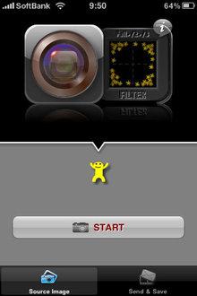 app_photo_iconcam_8.jpg