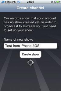 app_photo_ustream_1.jpg
