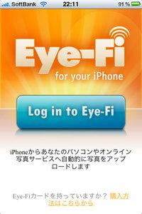 eyefi_sale_2.jpg