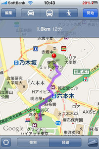 google_map_walk_1.jpg