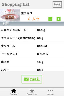 app_life_choco_6.jpg