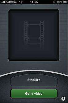 app_photo_videostabilizer_1.jpg