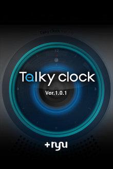 app_util_talkyclock_1.jpg
