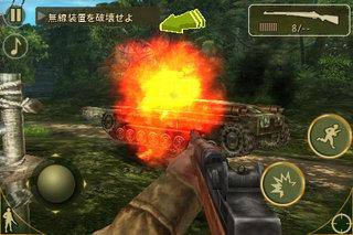 app_game_bia2_5.jpg