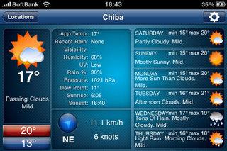 app_weather_pocketweather_5.jpg