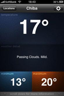 app_weather_pocketweather_9.jpg
