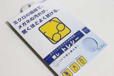 1000yen_goods_1.jpg