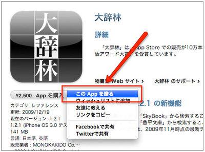 app_gift_0.jpg