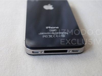 iphone_hd_leak_was_real_5.jpg