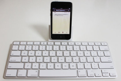 ios4_apple_keybaord_dock_0.jpg