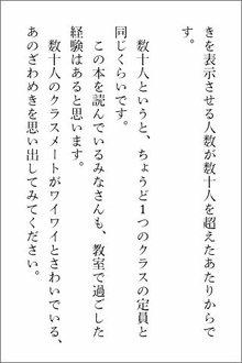 app_book_yumekana_5.jpg