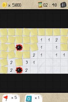 app_game_minesketch_2.jpg