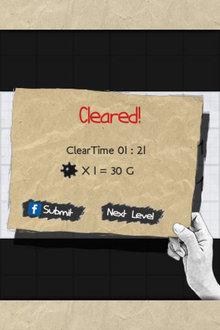 app_game_minesketch_5.jpg