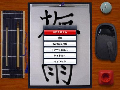 app_prod_ishodohd_4.jpg