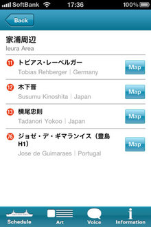 app_sns_artsetouchi_5.jpg