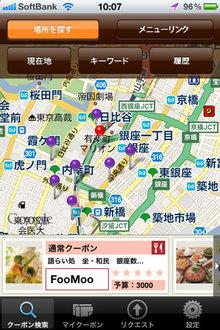 app_life_watami_2.jpg