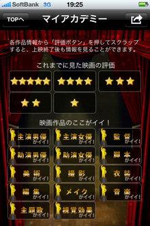 app_navi_gekijyo_4.jpg