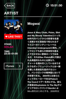 app_metamo_music_3.jpg