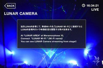 app_metamo_music_5.jpg