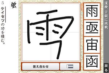 app_sale_2010-11-14.jpg