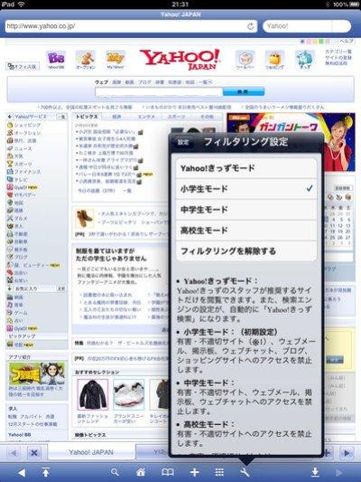 app_util_anshinhd_3.jpg