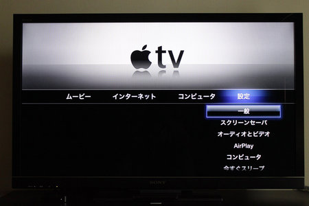 apple_tv_2nd_generation_1.jpg