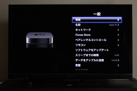 apple_tv_2nd_generation_2.jpg