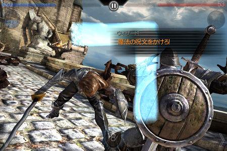 app_game_infinityblade_5.jpg