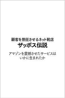 zappos_iphone_free_3.jpg