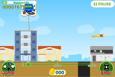 app_game_sumoninja_6.jpg