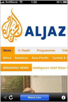 app_news_aljazeera_2.jpg