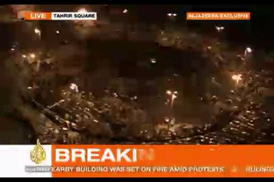 app_news_aljazeera_4.jpg
