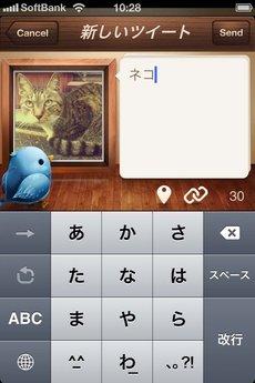 app_photo_scopy_16.jpg