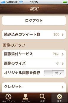 app_photo_scopy_18.jpg