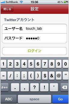 app_ent_atatter_1.jpg